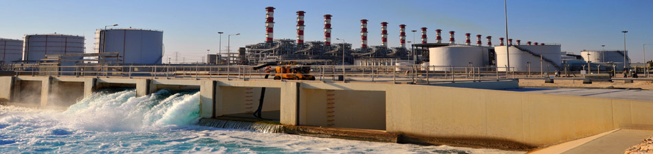 Qurayyah Combined Cycle Project