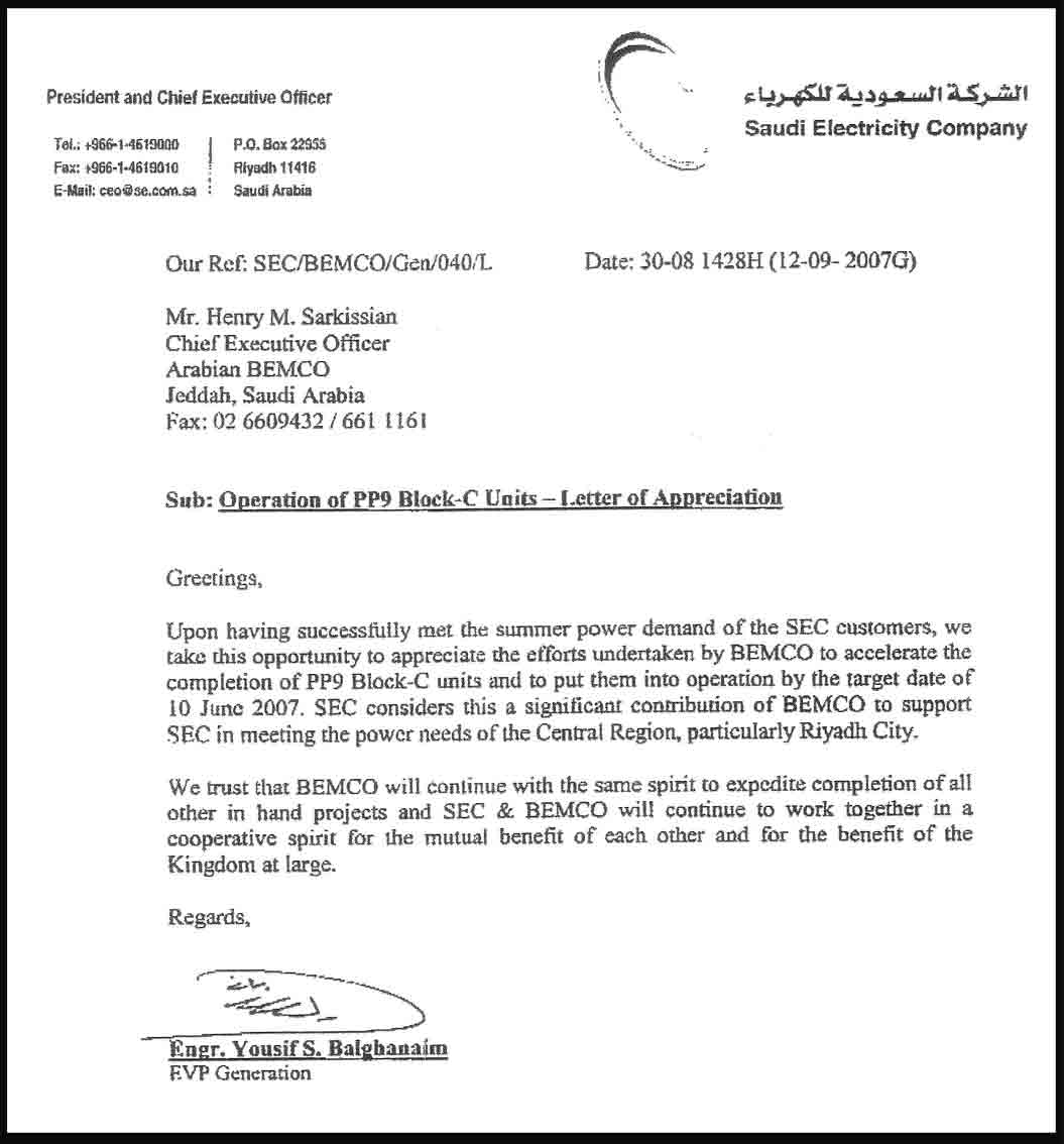 April 8, 2013, Sabic Presented Arabian Bemco With A Certificate Of  Appreciation For The Successful Execution And Completion Of The PET Preform  Plant Which ...  Certificate Of Recommendation Sample