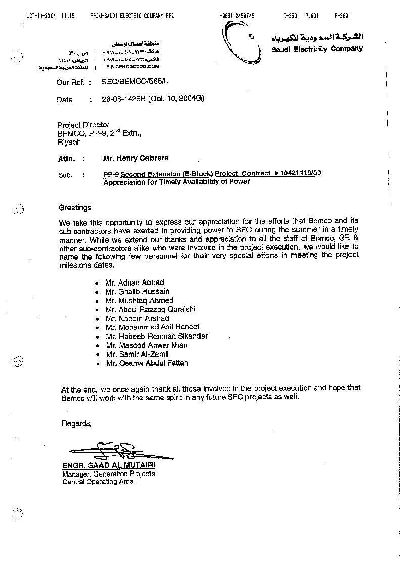 Arabian bemco contracting co ltd recommendation letters october 102004 bemco recieves an apreciation letter for excellent efforts in completing pp9 block e on schedule click to view document spiritdancerdesigns Choice Image